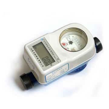 Dn20 IC Intelligent Prepaid Water Meter