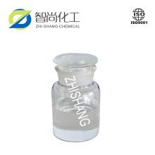 CAS NO 765-30-0 Cyclopropylamine