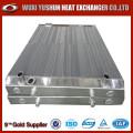 Direct supplier of aluminum plate fin oil air heat exchanger