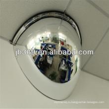 продать половину анти-кражи безопасности сферический купол зеркало