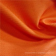 Tejido Tejido Sarga Plaid Check Oxford exterior Jacquard 100% tela de poliéster (E017D)