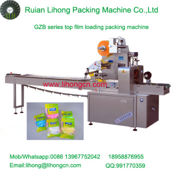 Gzb-350A High Speed Pillow-Type Automatic Bath Shower Flow Wrapping Machine