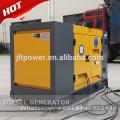 Три фазы переменного тока 400В Вэйфан генератор 50kva молчком тепловозное цена генератора