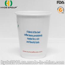 Tasse jetable de papier chaud de double de 12oz avec le couvercle (12oz)