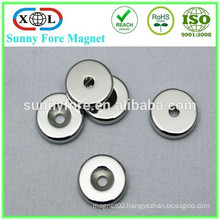 permanent magnets arc for rotor
