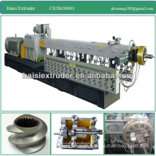 Energy-economizing PP/EVA/PVC plastic extruder