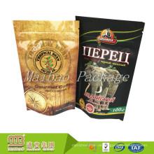 Kundenspezifisches gedrucktes lamelliertes wiederverschließbares AluminiumZipschloss stehen oben Beutel für den Kaffee / Lebensmittelverpacken
