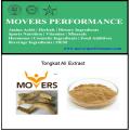 Экстракты из натуральных экстрактов Hot Sell: Tongkat Ali Extract