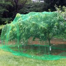 plastic net  protective tree