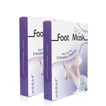 Best Effective Milk Nourishing Baby Foot Peeling Foot Mask