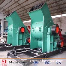 CE & ISO9001 Yuhong Scrap Metal Crusher Metal Recycling Machine Hot Sale