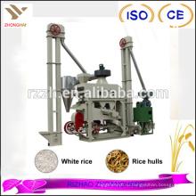 Цена Автоматическая мини-рисовая мельница