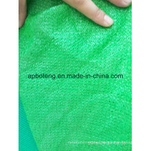 100g Green Shade Net Mono / Tape