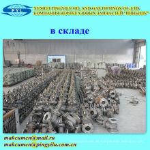 La válvula de compuerta de xushui hizo los productos de la alta demanda