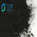 Powder activated carbon for sweetening agent