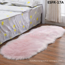 Long Pile Faux Sheep Fur Rugs Esfr-17A