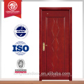 interior simple wood door designs solid wood door for bedroom