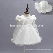 Elegant Short Sleeve Flutter Knee Dress for Toddlers with Cappa Pretty Princess Chiffon Frocks White Puffy Dresses For Girls