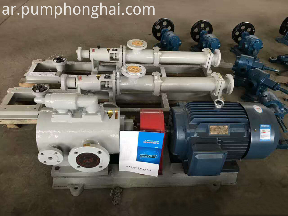 asphalt three screw pump