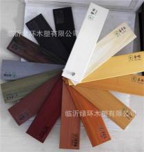 패션! 장식 PVC 천장 패널 건축 재료