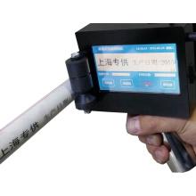 Plastic Bags Handheld Inkjet Coder Machine