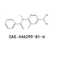 Ozenoxacin Intermediate Cream Cas 446299-81-6