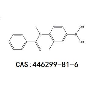 Ozenoxacin Intermediate Cream Cas 446299-81-6