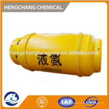 Wasserfreies ammoniak für usa marketing