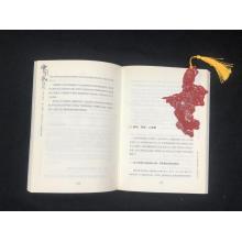 Chinesische Geschenk-Lesezeichen mit Papierschnitt