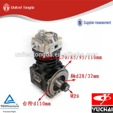 Yuchai воздушный компрессор для F3100-3509100C
