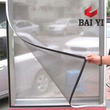 16x16 сетка экрана окна(сразу Фабрика)