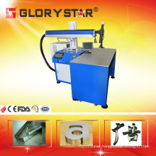 Laser System for Welding Metal Letters