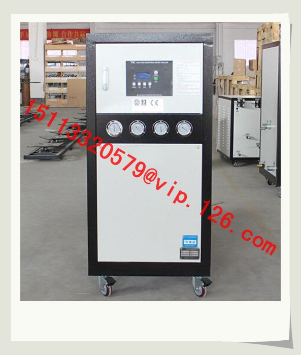 10hp Water Cooled Chiller Real Photo