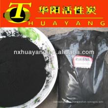 Top Global Suppliers Carbón activado a base de madera para la venta