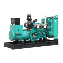 100KW 3Phase Cummins Diesel Generator Set