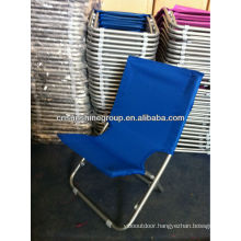 Mini folding sun chair.