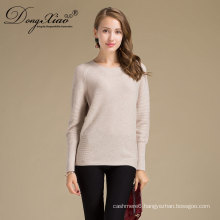 Cheapest Round Neck Cream Color Women Cashmere Sweater For Family