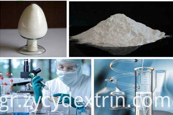 Hydroxypropyl beta cyclodextrin for chemical analysis