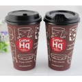 Disposable Coffee Paper Cup (Best-Selling in New York) -Dwpc-4