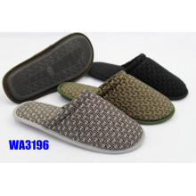 Men's Solid Zigzag Indoor Binding Slippers