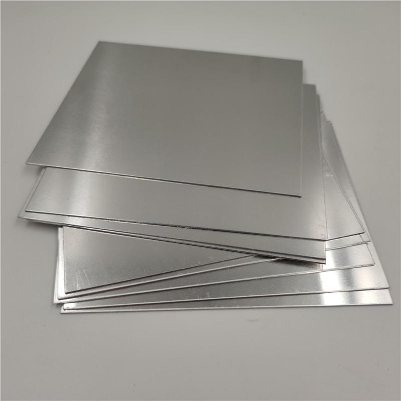 aluminum plate1