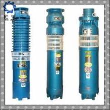 QS type electirc оборудование угольный аквариум погружной насос