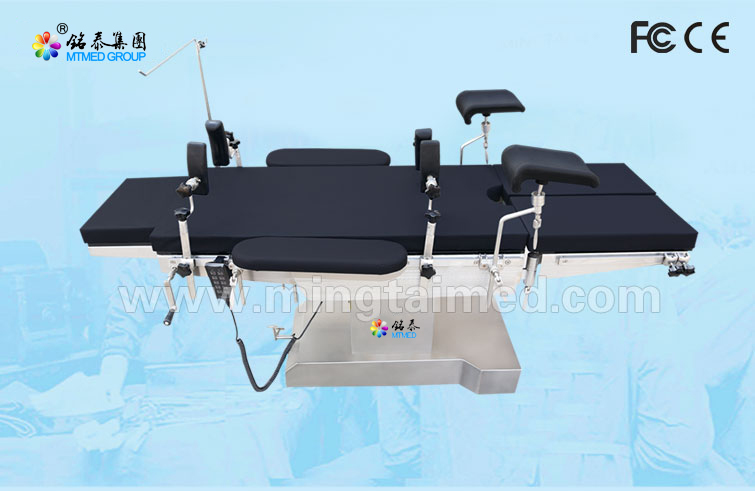 Mingtai Mt2000 Gynecological Endoscopic Surgery Table