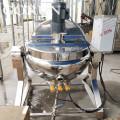 Potenciômetro de aquecimento do vapor do preço chinês / fogão Chaleira Jacketed / Chaleira Jacketed vapor Chaleira Jacketed dobro