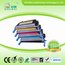 Premium Color Toner Cartridge for HP Q6460A Q6461A Q6462A Q6463A