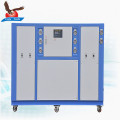 Chemical Industry Refrigerating Chiller