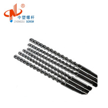 Hot Sale High Quality Competitive Price Extruder Screw Barrel  Wholesale from China