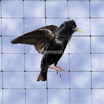 18x 18mm HDPE Anti Bird Garden Net