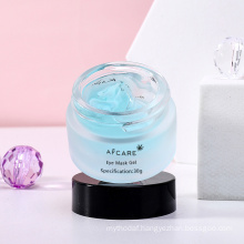 Private Label Cosmetic Remover Dark Circles Moisturizing Anti-Puffiness Sleep Collagen Eye Mask Gel