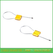 Металлическая печать (JY3.0TZ), кабель уплотнения, уплотнение кабеля безопасности
